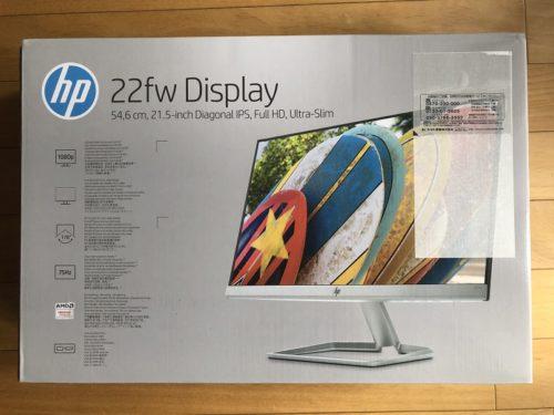 【HP 22fw レビュー】スピーカーは?AmazonじゃなくHPで買った理由(ホワイト・21.5 インチ ディスプレイ)
